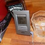 Schön auf die Kerntemperatur achten, wärend ihr schonmal den Bourbon probiert...